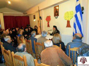 Ο Σπάρτης Ευστάθιος στις επετειακές εκδηλώσεις για τα 100 χρόνια του Γορτυνιακού Συνδέσμου