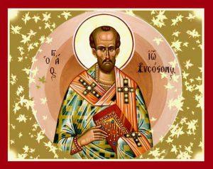 Άγιος Ιωάννης ο Χρυσόστομος: Ο αγώνας για το ψωμί