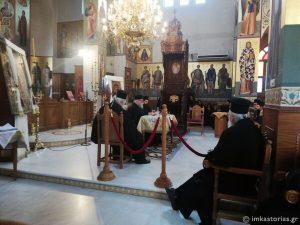 Ο Αρχιμ. Δανιήλ Αεράκης στην I.M. Καστοριάς