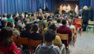 Θεία Λειτουργία στο 6ο Δημοτικό Χαλκίδος