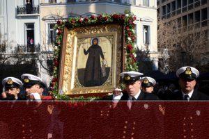 ΜΗΤΡΟΠΟΛΗ ΑΘΗΝΩΝ : Λαμπρός εορτασμός Αγίας Φιλοθέης της Αθηναίας