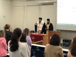 Αγιασμός στην Ιατρική Σχολή από τον Λαρίσης Ιερώνυμο