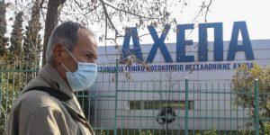 Θεσσαλονίκη ΝΕΑ : Ο Κορονοϊός έσπειρε πανικό – Ραγδαίες εξελίξεις