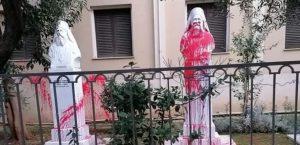 ΘΕΣΣΑΛΟΝΙΚΗ: Βανδαλισμοί στην Μητρόπολη – Συλλήψεις