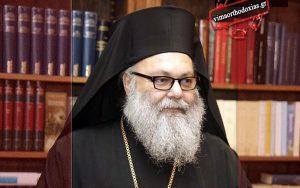 ΑΝΑΤΡΟΠΗ! « ΟΧΙ » από το Πατριαρχείο Αντιοχείας στη Σύναξη στο Αμάν – Τι συμβαίνει τελικά;