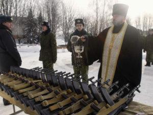 Πατριαρχείο Μόσχας προς Ιερείς: Σταματήστε να  ευλογείτε  πυρηνικά και όπλα μαζικής καταστροφής