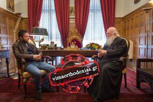 Ο Αρχιεπίσκοπος Ιερώνυμος στο ΒΗΜΑ ΟΡΘΟΔΟΞΙΑΣ για τον Παπά – Εφραίμ Κατουνακιώτη