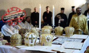 Έξι Εκκλησίες θα δώσουν «παρών» στη Σύναξη των Προκαθημένων στην Ιορδανία