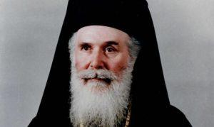 Τεσσαρακονθήμερο Μνημόσυνο Μητροπολίτου πρ. Ν. Ιωνίας κυρού Κωνσταντίνου