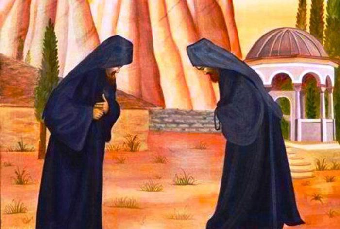 Αποτέλεσμα εικόνας για η  συγχωρεση κατα τους πατερες