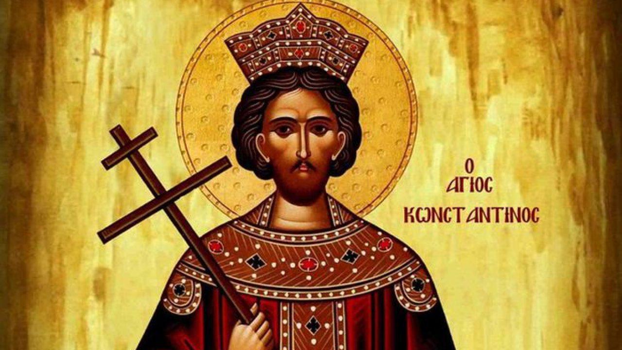 Μέγας Κωνσταντίνος: Ο Μεγάλος της Εκκλησίας και της Ιστορίας - ΒΗΜΑ  ΟΡΘΟΔΟΞΙΑΣ