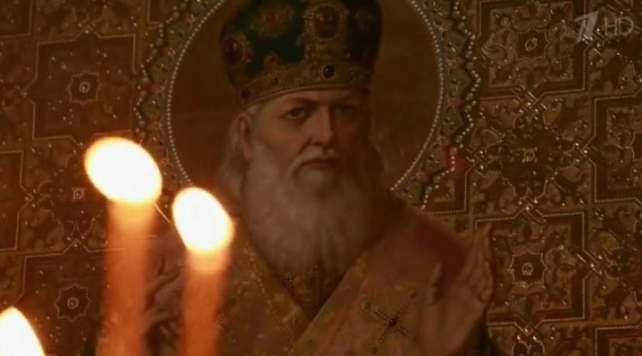 """Άγιος Λουκάς ο Ιατρός: """"Η ζωή είναι σύντομη - Να σκεφτόμαστε την ώρα του  θανάτου"""" - ΒΗΜΑ ΟΡΘΟΔΟΞΙΑΣ"""