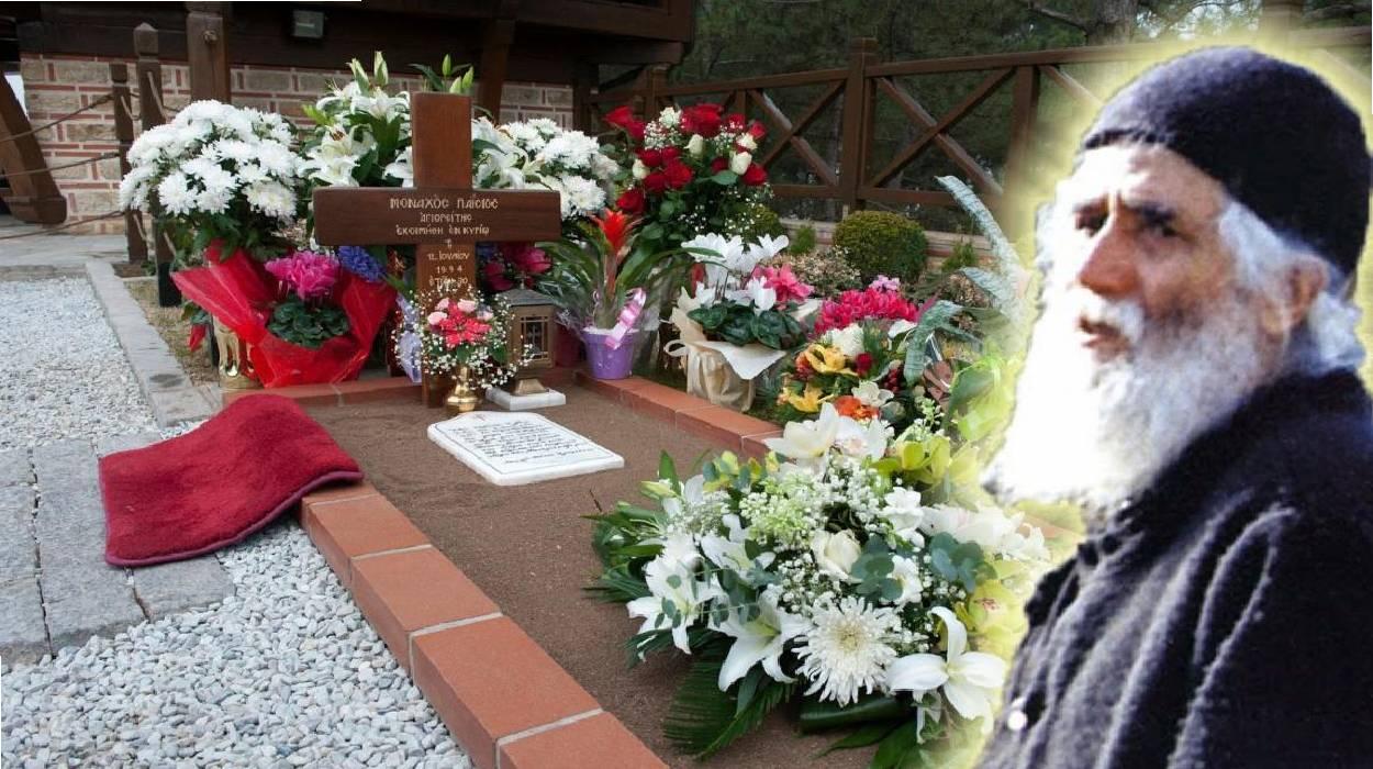 Λαϊκό προσκύνημα στον τάφο του Αγίου Παϊσίου στην Σουρωτή - Σήμερα η γιορτή  του - ΒΗΜΑ ΟΡΘΟΔΟΞΙΑΣ