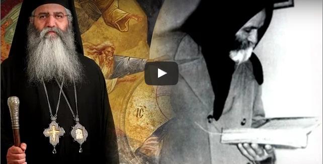 Μόρφου Νεόφυτος: Ο Oσιος Χατζηφλουρέντζος (†1969) βλέπει το μέλλον μας από  το 1960… - ΒΗΜΑ ΟΡΘΟΔΟΞΙΑΣ
