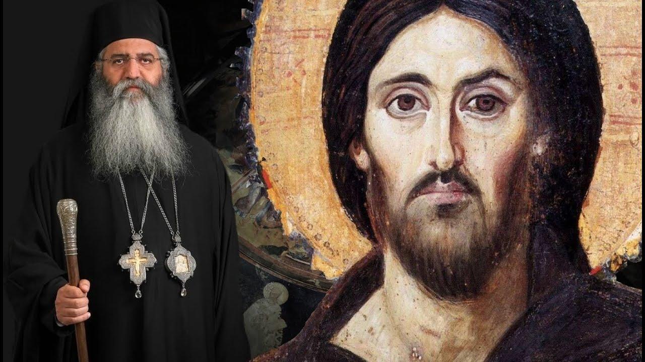 Μόρφου Νεόφυτος: Γιατί ο Θεός Πατέρας ήθελε ο Υιός και Λόγος Του να γίνει  άνθρωπος; - ΒΗΜΑ ΟΡΘΟΔΟΞΙΑΣ