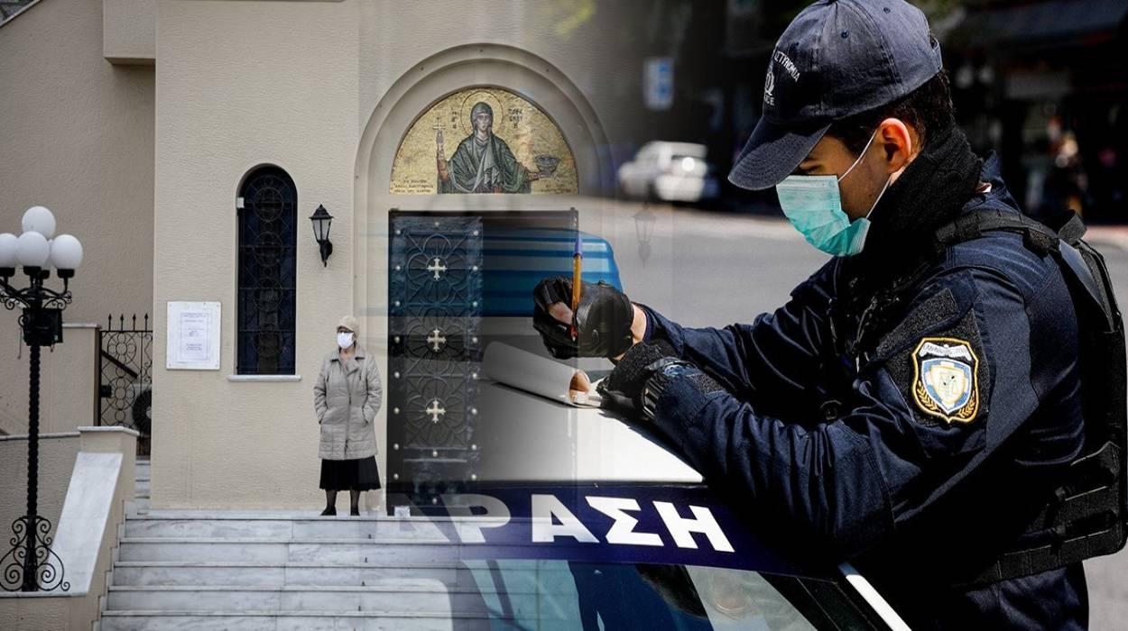 Γιατί φοβούνται την Εκκλησία; Τα μηνύματα των Ιεραρχών και το κάλεσμα στον κόσμο