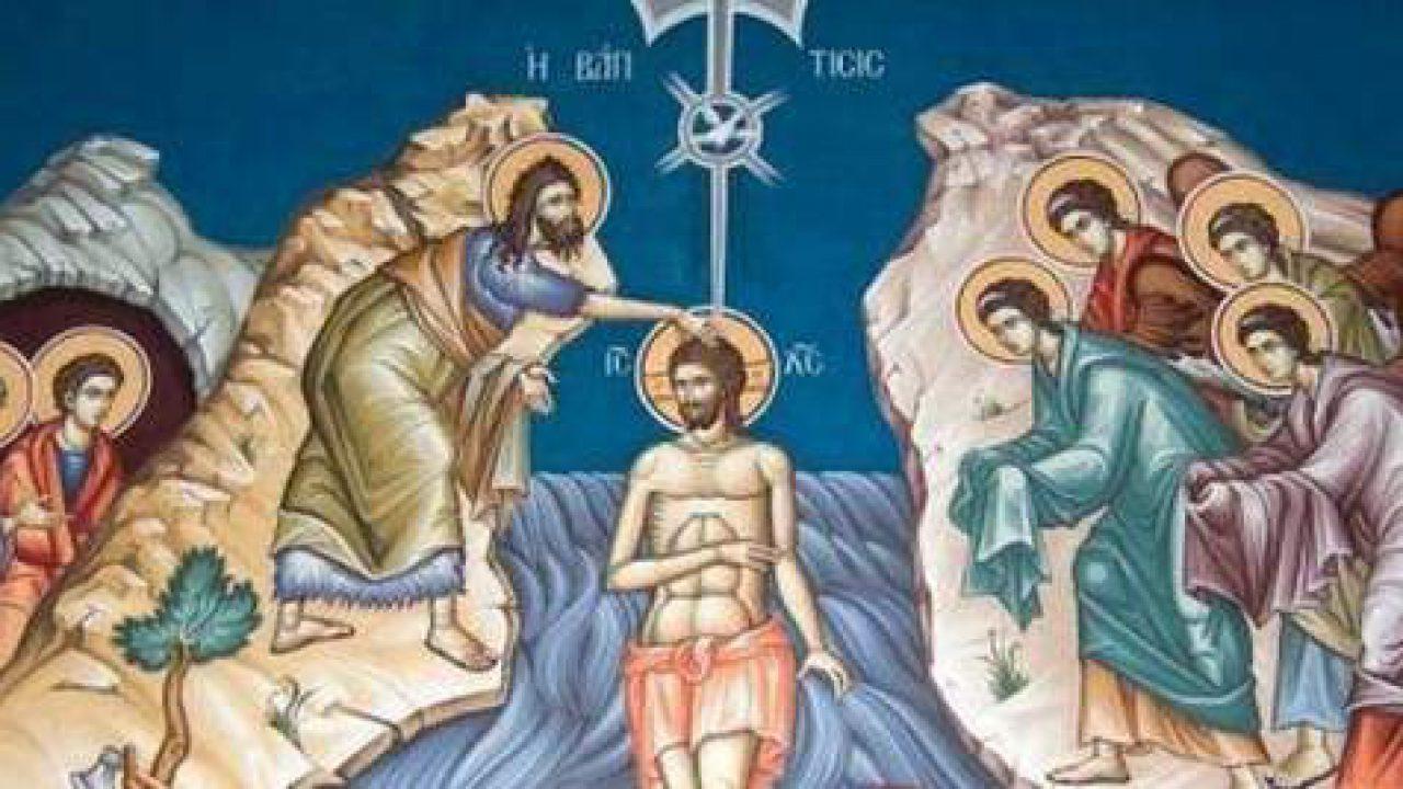 Άγια Θεοφάνεια – Γιορτή σήμερα 6 Ιανουαρίου – ΕΟΡΤΟΛΟΓΙΟ - ΒΗΜΑ ΟΡΘΟΔΟΞΙΑΣ