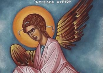 ΑΓΓΕΛΟΣ ΚΥΡΙΟΥ - ΒΗΜΑ ΟΡΘΟΔΟΞΙΑΣ