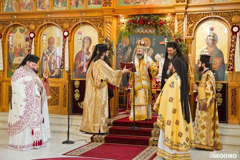 St Basil 2021 | Divine Liturgy Officiated by his Grace, Archbishop Makarios of Australia