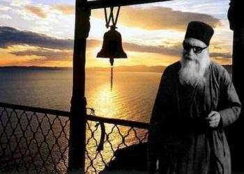 ΓΕΡΩΝ ΣΙΜΩΝ ΑΡΒΑΝΙΤΗΣ - ΒΗΜΑ ΟΡΘΟΔΟΞΙΑΣ