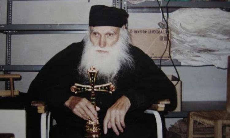 Άγιος Εφραίμ Κατουνακιώτης: Eκείνη την ώρα μπορείς να λύσεις πολλά  προβλήματα - ΒΗΜΑ ΟΡΘΟΔΟΞΙΑΣ
