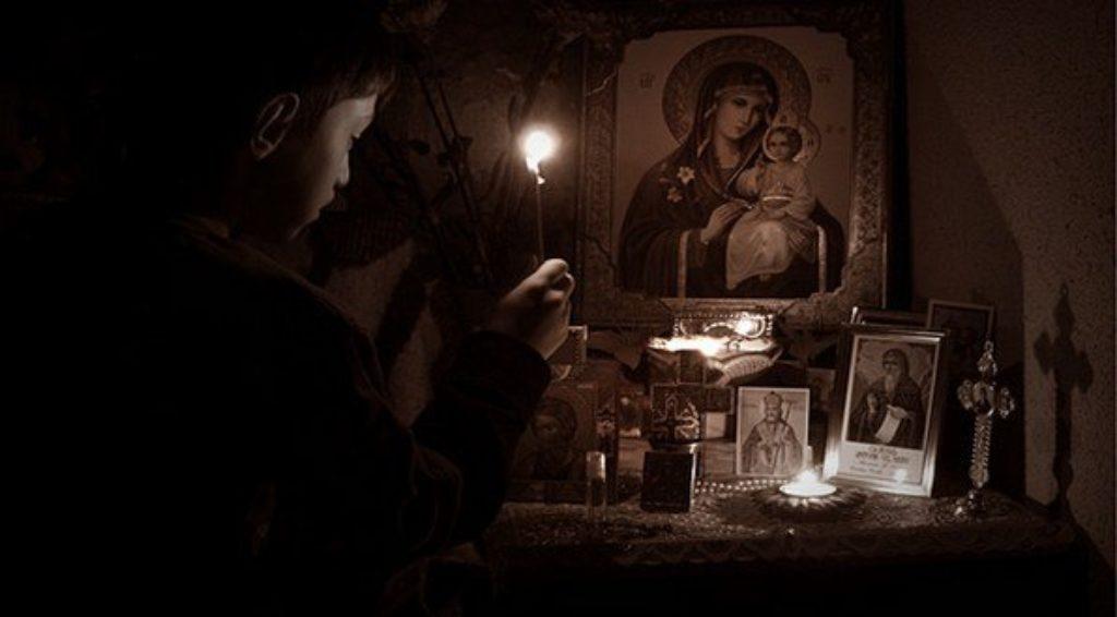 Η Προσευχή που πρέπει να λέμε πριν φύγουμε από το σπίτι - ΒΗΜΑ ΟΡΘΟΔΟΞΙΑΣ